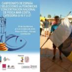 Campeonato de España de Selecciones Autonómicas y concentración nacional de Mar costa Categoría U-16 y U-21